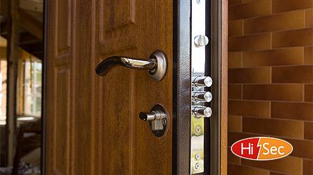 Hi-Sec bejárati ajtó